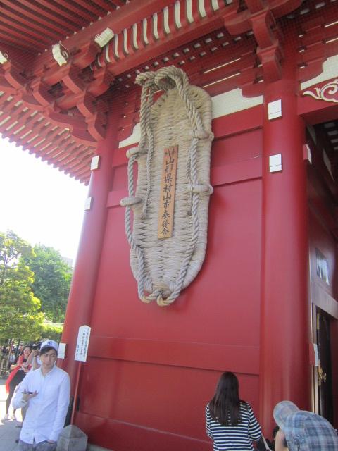 Sensoji Temple or Asakusa Kannon Temple